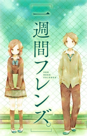 Isshuukan_Friends.