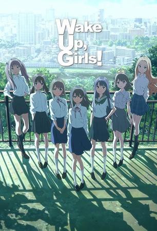 Wake_Up,_Girls!