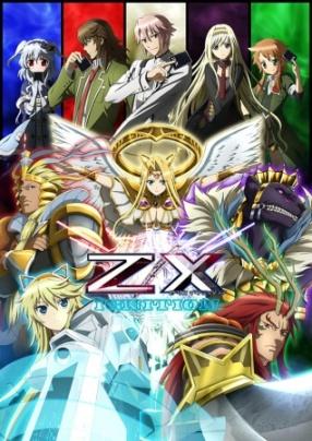 Z_X_Ignition