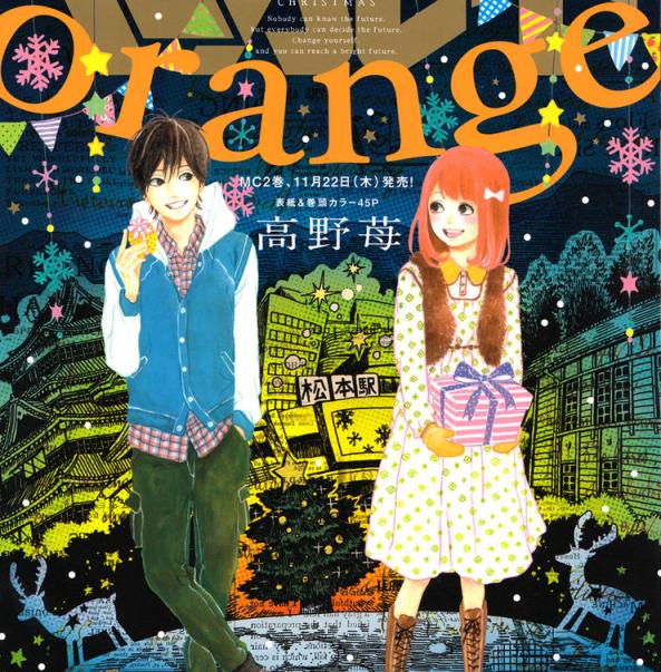 iss_orange_takano-ichigo_ch009_000