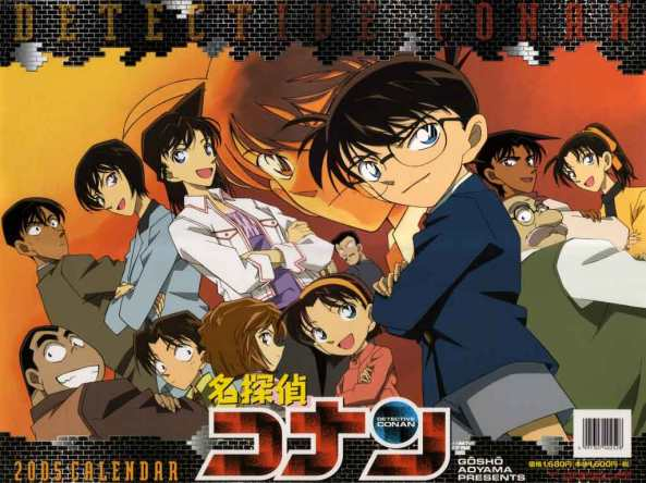 Detective-Conan-2005-Wallpaper