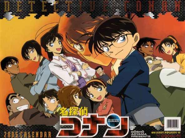 Detective-Conan-2005-Wallpaper
