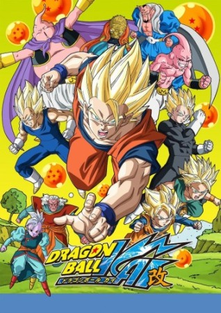 Dragon_Ball_Kai_2014