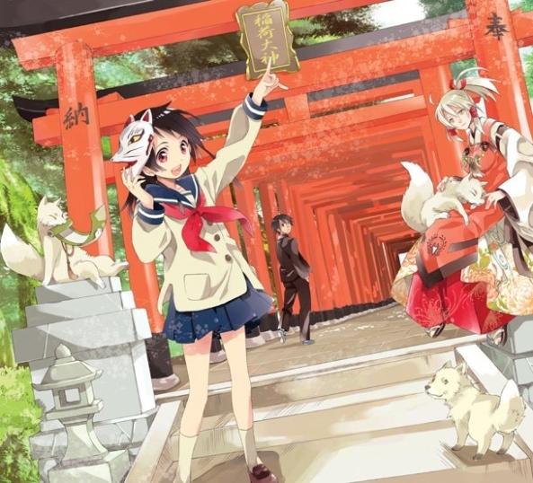 inari-konkon-koi-iroha