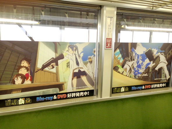 kyoto-anime-ita-trains-6