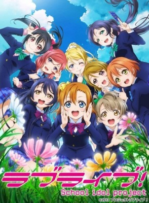 Love_Live!_School_Idol_Project_2nd_Season