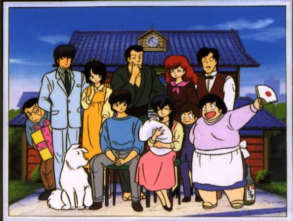 Maison_Ikkoku_0009_(1994)