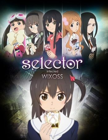Selector_infected_WIXOSS