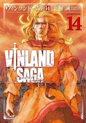 Vinland_Saga_v14