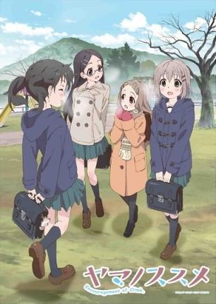 Yama_no_Susume_2nd_Season