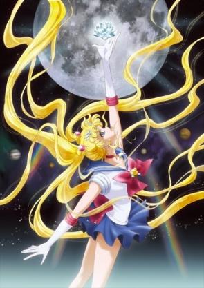 Bishoujo_Senshi_Sailor_Moon_Crystal