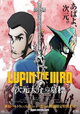 Lupin_the_IIIrd_Jigen_Daisuke_no_Bohyou