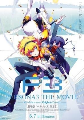 Persona_3_the_Movie_2_Midsummer_Knight's_Dream