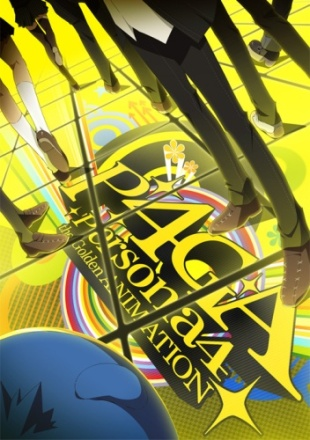 Persona_4_The_Golden_Animation