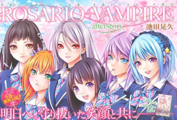 Rosario to Vampire - Season II1