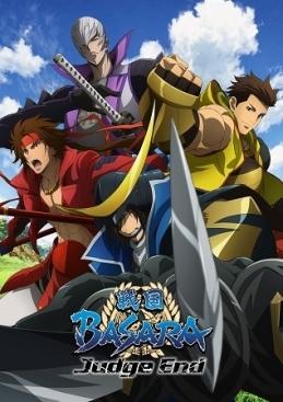Sengoku_Basara_Judge_End