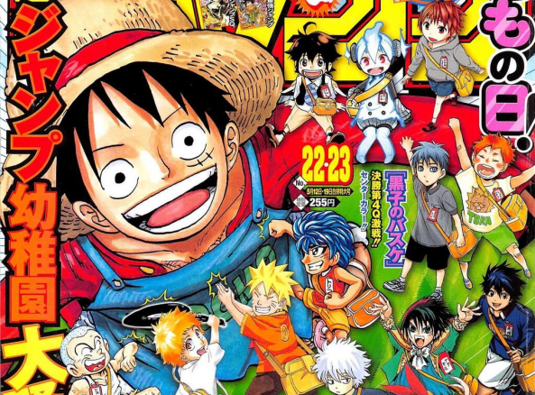 Shonen_Jumo_series_mangas