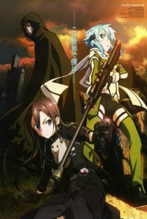 Sword_Art_Online_II