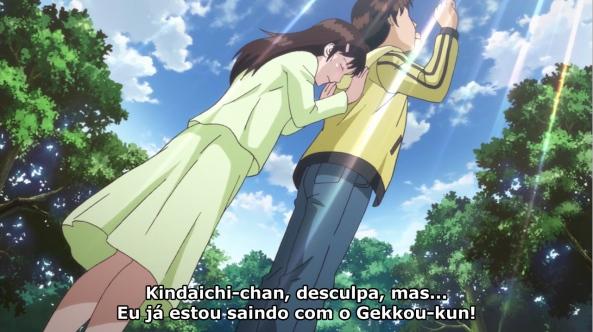 Kindaichi3