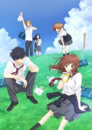 [Guia- Julho] Novos animes e temporadas para Julho (parteI) Ao_haru_ride