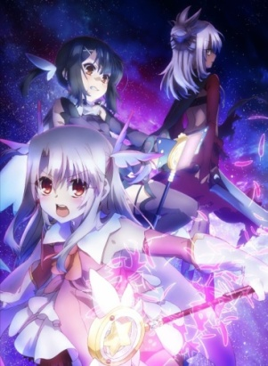Fate-Kaleid-liner-Prisma☆Illya-2-Wei!