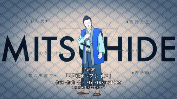 [HorribleSubs] Nobunaga Concerto - 06 [720p].mkv_snapshot_21.52_[2014.08.21_17.48.15]