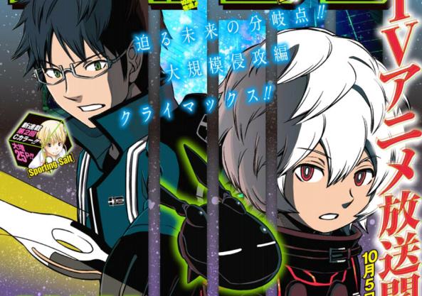 World_Trigger_anime