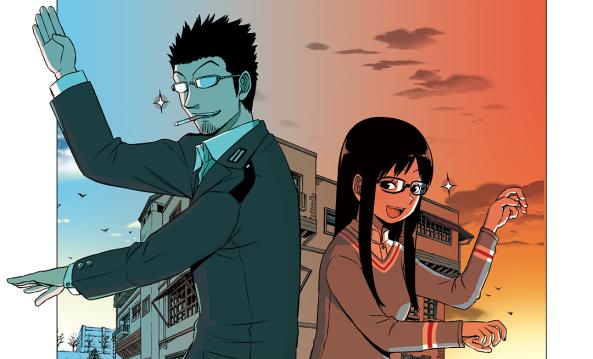 world_trigger_anime_manga