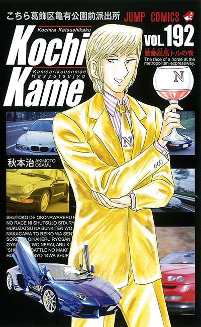kochi192-thumb-400x652-2885