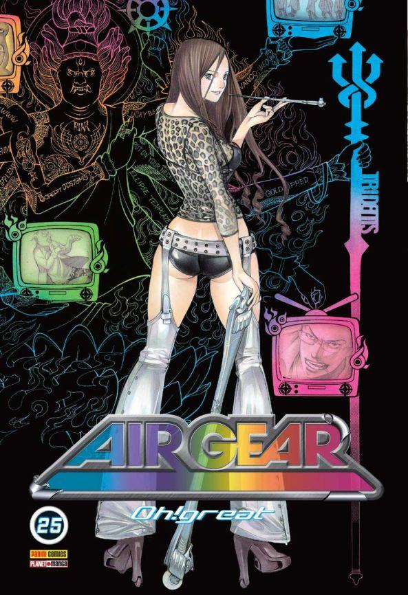 Air-Gear