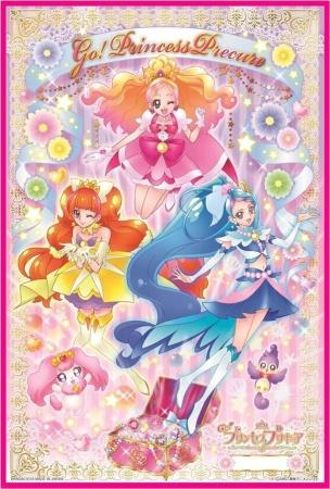 Go!-Princess-PreCure