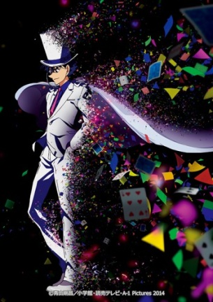 Magic-Kaito-1412