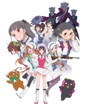 Yuri-Kuma-Arashi