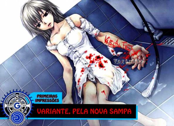 variante-manga