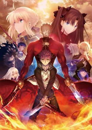 Fate-Stay-Night-Unlimited-Blade-Works-2