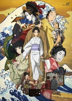 Sarusuberi-Miss-Hokusai