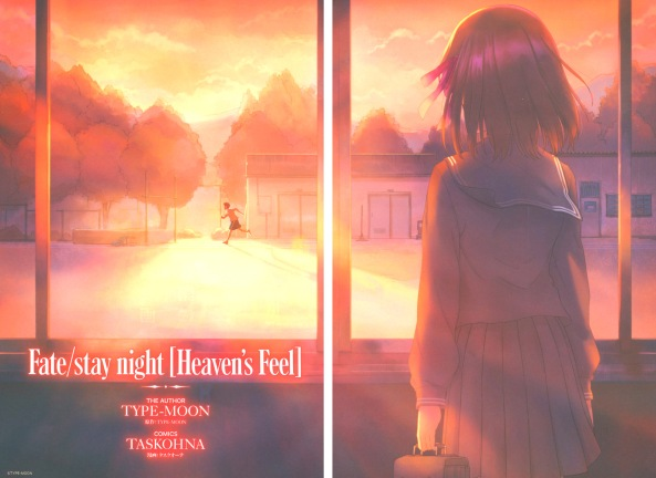 Fate-Stay Night - Heaven's Feel1
