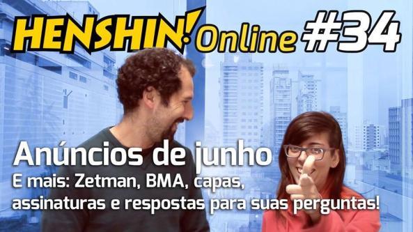 henshin anuncios