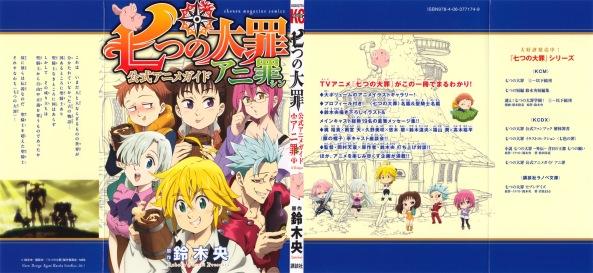 Nanatsu no Taizai Official Anime Guide Ani-shin
