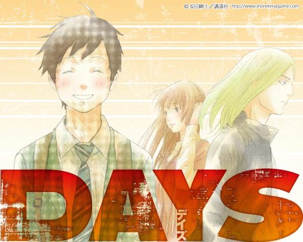 romance_slice_life_manga
