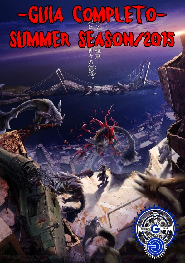 guia_animes_summer_season_temporada_julho_verao_2015_completo