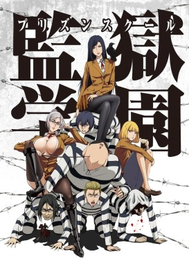 Prison-School-Anime-Visual-2