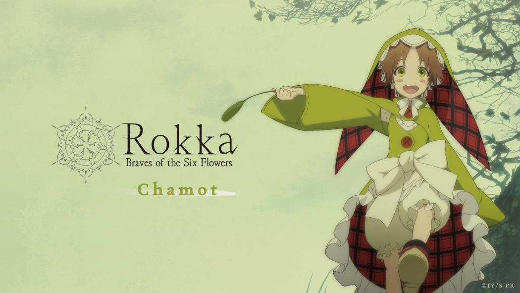 Rokka no Yuusha [Imagens] Rokka-no-yuusha-anime-wallpaper-chamot-rosso