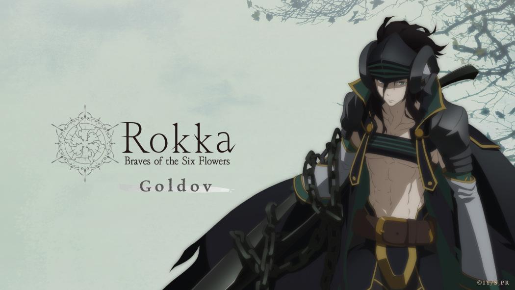 Rokka no Yuusha [Imagens] Rokka-no-yuusha-anime-wallpaper-goldov-auora