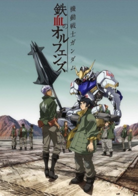 Kidou-Senshi-Gundam-Tekketsu-no-Orphans
