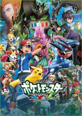 Pokemon-XY&Z