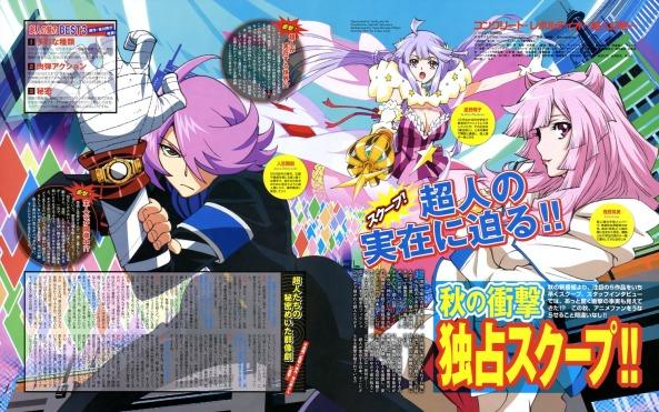 yande.re 328866 sample bandages cleavage concrete_revolutio dress hitoyoshi_jirou hoshino_kikko itou_yoshiyuki kino_emi tagme weapon