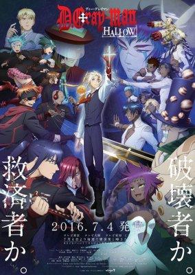 Guia Completo Animes Da Temporada De Verao Julho 2016 Gekkou Gear